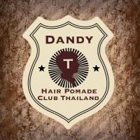 ร้านDandy T Hair Pomade Club Thailand (แดนดี้ ที แฮร์ โพเมด คลับ ไทยแลนด์ )