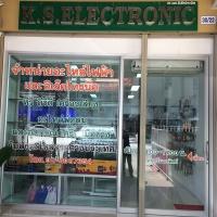 ร้านK.S.Electronics