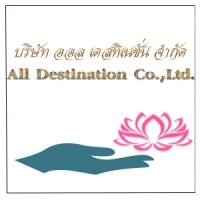 ร้านALL DESTINATION TOUR