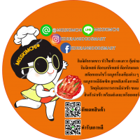 ร้านKorean Goods Mart By @MISSKIMCHI