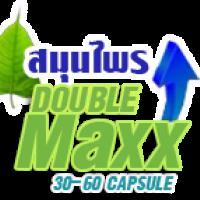ร้านDoublemaxx ดับเบิ้ลแม็ก โฉมใหม่ ของแท้ 100% จากบริษัท