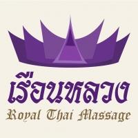 ร้านเรือนหลวง Royal Thai Massage