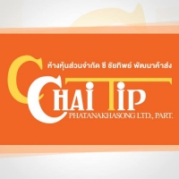 ร้านCCHAITIP STATIONERY