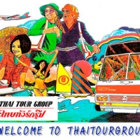 ร้านthai tour group