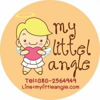 ร้านmylittleangle